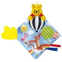 IP Disney Baby-Dear Little Hands Pooh Towel