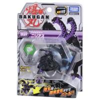BG Bakugan BP Basic BAKU004 Ball 6D Double Headed Dragon BLK