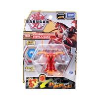 BG Bakugan BP DX BAKU014 Ultra Ball 1A  Ultra Dragonoid