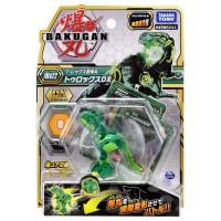 BG Bakugan BP DX BAKU022 Trox Green