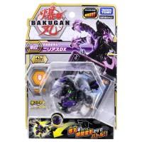 BG Bakugan BP DX BAKU012 Pro Ball 6D DBL. HEAD Dragon BLK.
