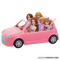 LC Licca Accessory LF-04 Family Car 2019