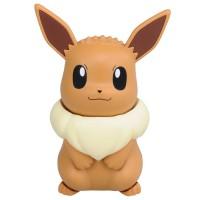 FG Pokemon-Hello Vui