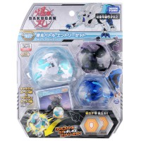 BG Bakugan BP Set Starter Pack BAKU017 3 Balls