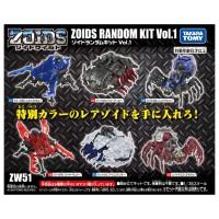 ZOIDS ZW51 索斯機械獸抽包 Vol.1