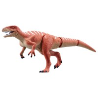 AN Ania Figure-Fukuiraptor
