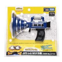 MS Minions 2-Fart Bluster