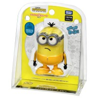 GL Minions 2-Push N Go Dance Action Kevin