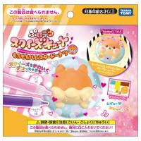 GL Punideko Squeeze-Cute Mochi Hamstar Doughnut