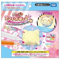 GL Punideko Squeeze-Cute Funwari Cat Cupcake