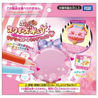GL Punideko Squeeze-Cute Lovely Sweet Rabbit Ice Cream