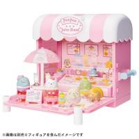 GL Sumikko Gurashi-Fruits Cafe Wagon