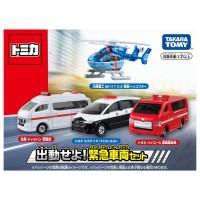 TD Tomica Gift-Dispatch Emergency Vehicle Set