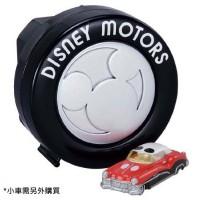 Disney Motors 汽車收納盒