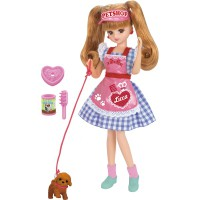 LC Licca Doll LD-11 Licca Trimmer