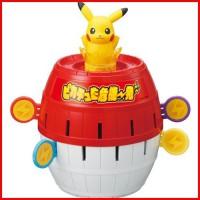 GM Pokemon Game Pop Up Pikachu